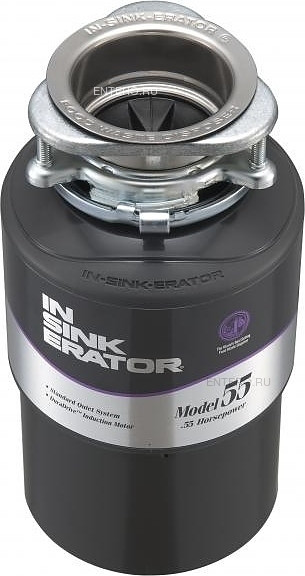 Измельчитель пищевых отходов In Sink Erator M 55