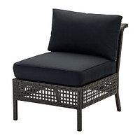 Кресло садовое лёгкое, черно-коричневый, КУНГСХОЛЬМЕН/ КУНГСЭ, ИКЕА, IKEA Казахстан