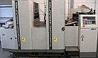 Sakurai Oliver 266EZP б/у 2001г - двухкрасочная печатная машина, фото 2