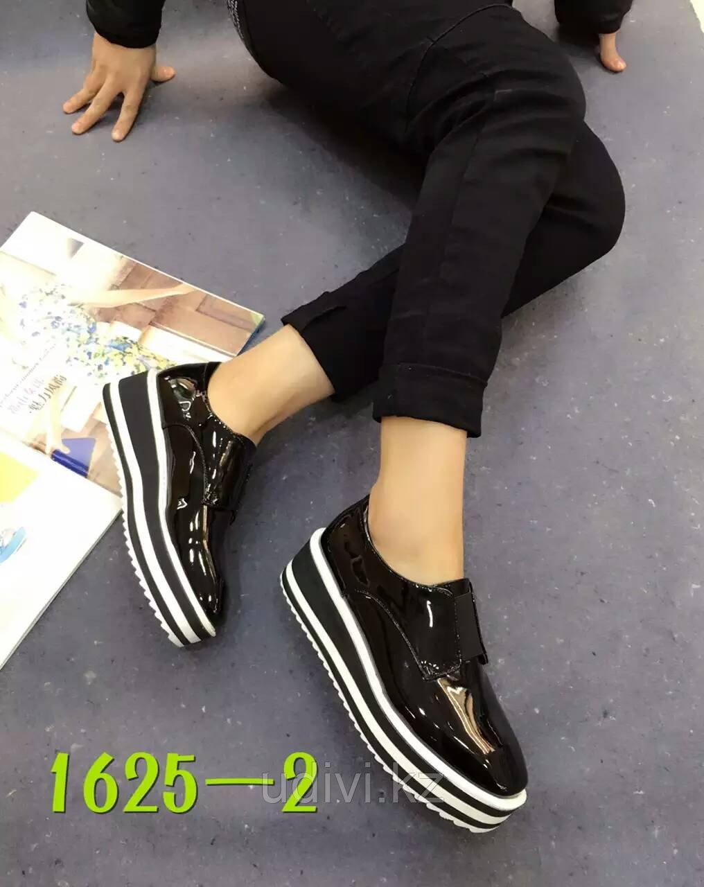 Ботинки женские Jorimni