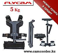 Стэдикам Fly Cam 5000 с армированным жилетом