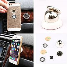 Магнитный держатель для телефона в авто