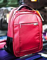 """Рюкзак """"Asiapard B 881"""", (красный)"""