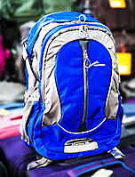"Туристический рюкзак ""Asiapard AL 2051"", (синий)"