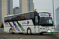 Аренда автобуса по межгороду