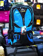 """Туристический рюкзак """"YANDIXILIE"""", (синий, с голубыми вставками)"""