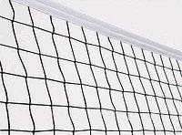 Волейбольная сетка 9,5 м x 1 м