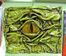 Картина Глаз Дракона