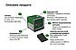 Лазерный нивелир Quigo + держатель MM 2 (0603663220)//Bosch, фото 2
