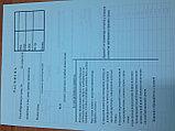 Бланки для сдачи инкассации (Препроводительная ведомость для инкассации формат А6, А5, А4), фото 2