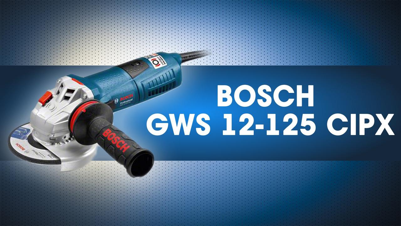 GWS 12-125 CIPX
