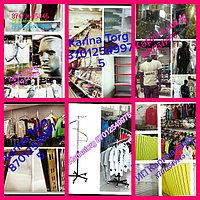 Торговое оборудование для магазинов и манекены в большом ассортименте