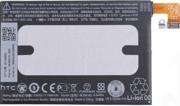 Заводской аккумулятор для HTC One mini (B058100, 1800mah)