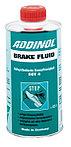 Тормозная жидкость ADDINOL BRAKE FLUID DOT 4