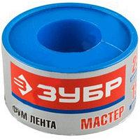 """Фумлента ЗУБР """"МАСТЕР"""", плотность 0,40 г/см3, 0,1ммх12ммх15м"""
