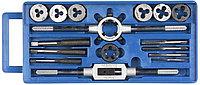 """Набор ЗУБР """"МАСТЕР"""" с металлореж. инстр., метчики однопроходные и плашки М3-М12, оснастка - в пластиковом боксе, 16пред."""
