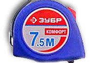 """Рулетка ЗУБР """"МАСТЕР"""" """"КОМФОРТ"""", корпус с резиновым напылением, 7,5мх25мм"""