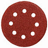 """Круг шлифовальный универсальный STAYER """"MASTER"""" из абразивной бумаги на велкро основе, 8 отверстий, Р180, 125мм, 5шт"""