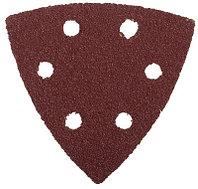"""Треугольник шлифовальный ЗУБР """"МАСТЕР"""" универсальный на велкро основе, 6 отверстий, Р80, 93х93х93мм, 5шт"""