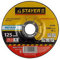 "Круг шлифовальный абразивный STAYER ""MASTER"" по металлу, для УШМ,150х6х22,2мм"