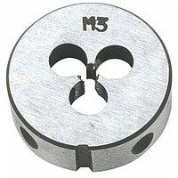 """Плашка ЗУБР """"ЭКСПЕРТ"""" круглая машинно-ручная для нарезания метрической резьбы, М6 x 1,0"""