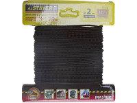 """Шнур STAYER """"MASTER"""" хозяйственно-бытовой, полипропиленовый, вязанный, с сердечником, черный, d 2, 20м"""