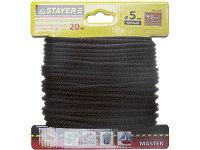 """Шнур STAYER """"MASTER"""" хозяйственно-бытовой, полипропиленовый, вязанный, с сердечником, черный, d 5, 20м"""