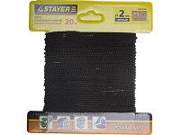 """Шнур STAYER """"STANDARD"""" хозяйственно-бытовой, полипропиленовый, вязанный, без сердечника, черный, d 2, 20м"""