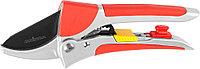 """Секатор GRINDA """"EXPERT"""", алюминиевые ручки, упорная пластина, храповый механизм, 200мм"""