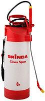 """Опрыскиватель GRINDA садовый """"Clever Spray"""", 8 л, с латунным  телескоп. удлинителем и упорами для ног"""