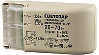 Трансформатор СВЕТОЗАР электронный для галогенных ламп напряжением 12В, 1 вход/2 выхода с одной стороны, 20-70Вт