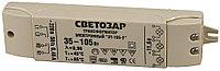 Трансформатор СВЕТОЗАР электронный для галогенных ламп напряжением 12В, 2 входа/3 выхода с двух сторон, 35-105Вт