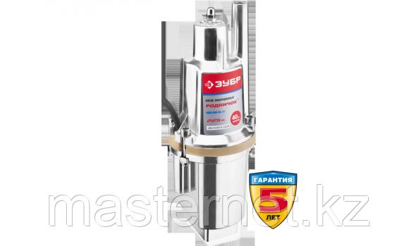 """Насос ЗУБР """"Родничок"""" вибрационный, погружной, для чистой воды, 18 л/мин, напор 60м, шнур 40м, 225Вт"""