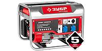 Генератор ЗУБР бензиновый, 4-х тактный, ручной пуск, 220/12В, 3000/3500Вт