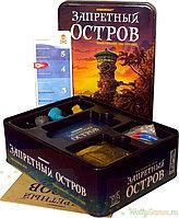 Настольная игра Запретный остров, фото 1