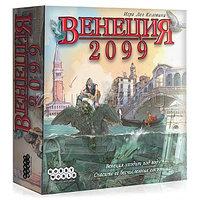 Настольная игра Венеция 2099, фото 1