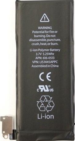 Заводской аккумулятор для Apple Iphone 4 (LIS1445APPC, 1420 mah)