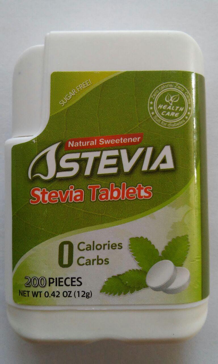 Стевиозид - лучший из всех сахарозаменителей, 200 таблеток, с дозатором