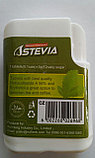 Стевиозид - лучший из всех сахарозаменителей, 200 таблеток, с дозатором, фото 2