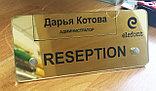 Таблички на двери, фото 6