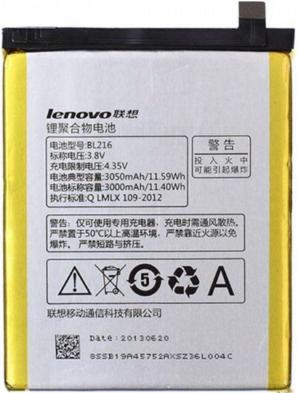 Заводской аккумулятор для Lenovo K910 Vibe Z (BL-216, 3000mAh)