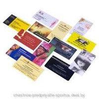 Изготовление визиток - ламинированные матовые