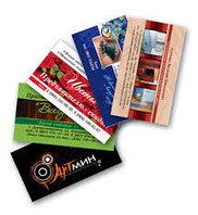 Изготовление визиток ламинированных