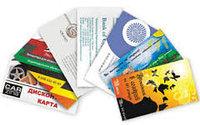Печать полноцветных визиток на заказ