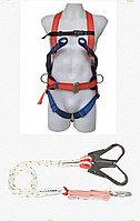 Пояс страховочный, Пояс монтажный (Пояс предохранительный) парашютного тип с Амортизатором