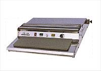 Горячий стол TW-450E