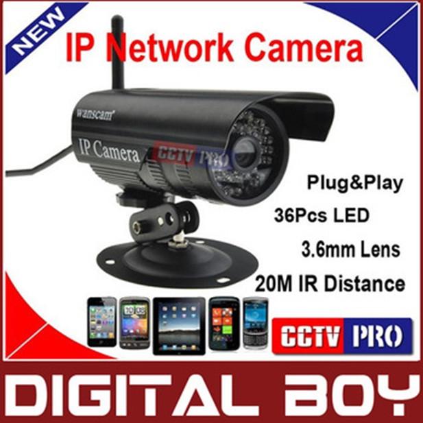 Камеры видеонаблюдения, Видеорегистраторы, Видеоняни