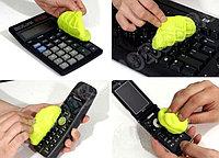 Гель супер очиститель. Лизун для клавиатуры и прочего.Magic clean, фото 1
