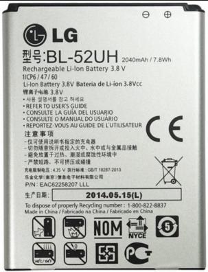 Заводской аккумулятор для LG Spirit h422 (BL-52UH, 2100mAh)