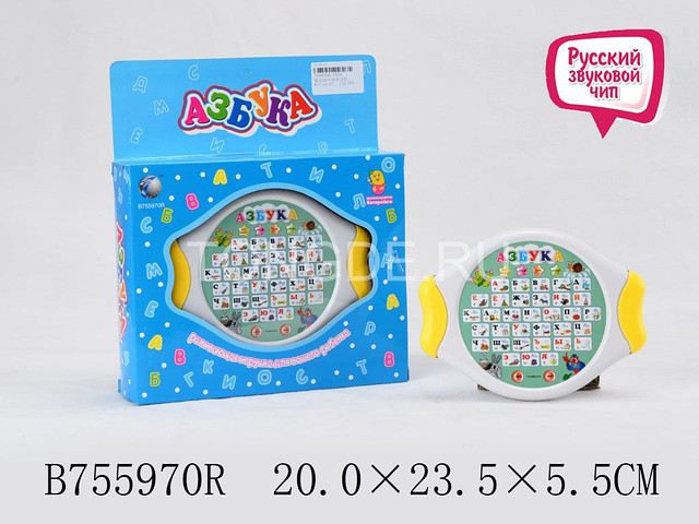 """Развивающая игра """"Азбука"""" B755970R Торговая марка: TONGDE."""